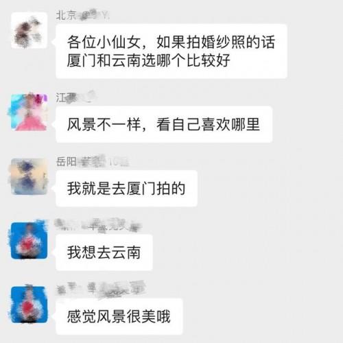 http://www.rhwub.club/difangyaowen/1471868.html