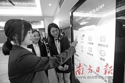 广东实践创新:营造共建共治共享社会治理格局